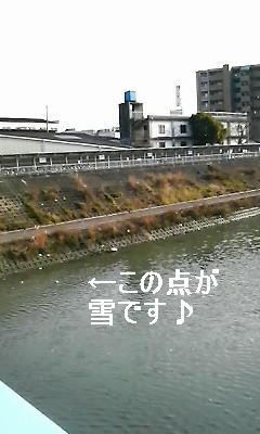 200801241453001